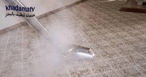 شركه تنظيف كنب بالبخار بمكه