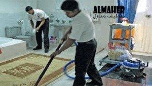 شركه تنظيف بالطائف