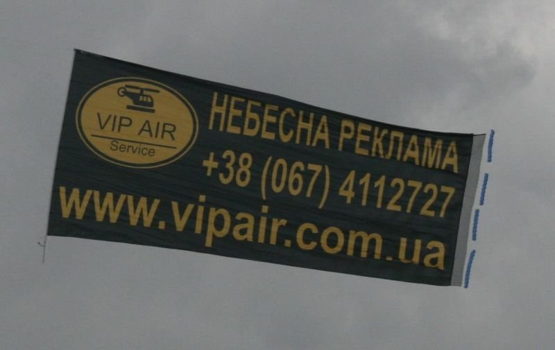 Helikopter Luft Werbung