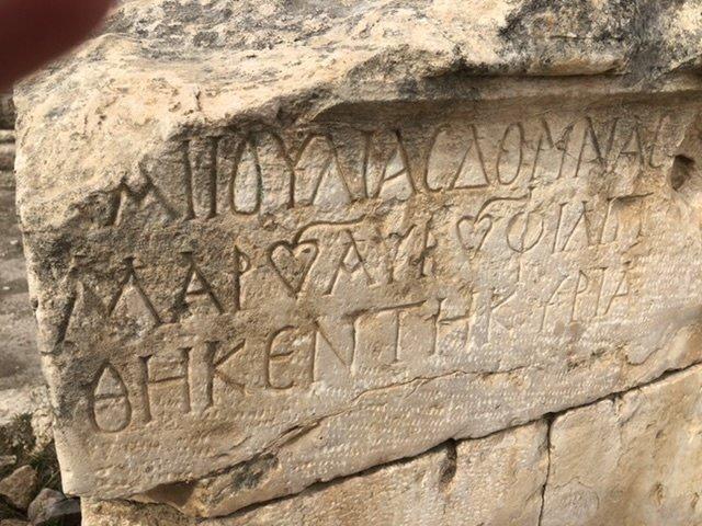 Writing detail at Jerash