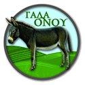 όνου logo