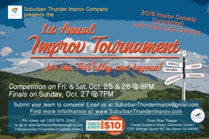 1st Annual Improv Tournament