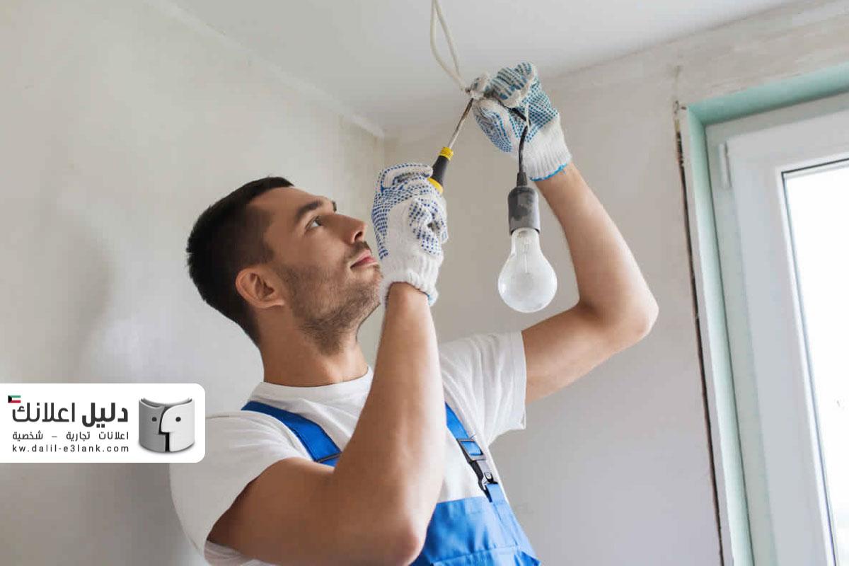 فني كهربائي منازل بالكويت