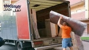 شركات نقل اثاث نجران