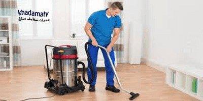 شركة تنظيف منازل تبوك