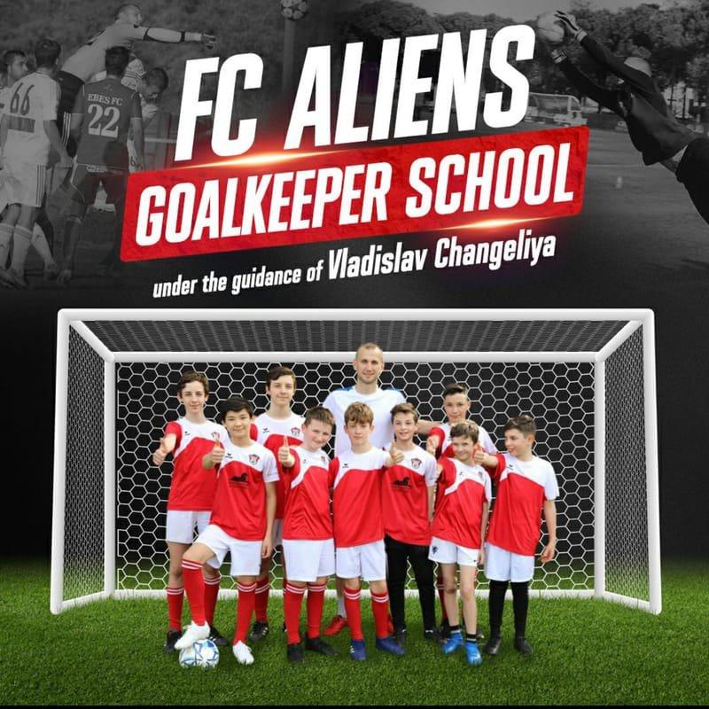 Goalkeeper school by Vladislav Changeliya