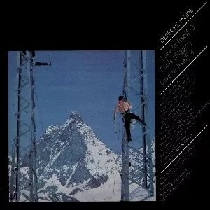 Depeche Mode - Love in itself - 12