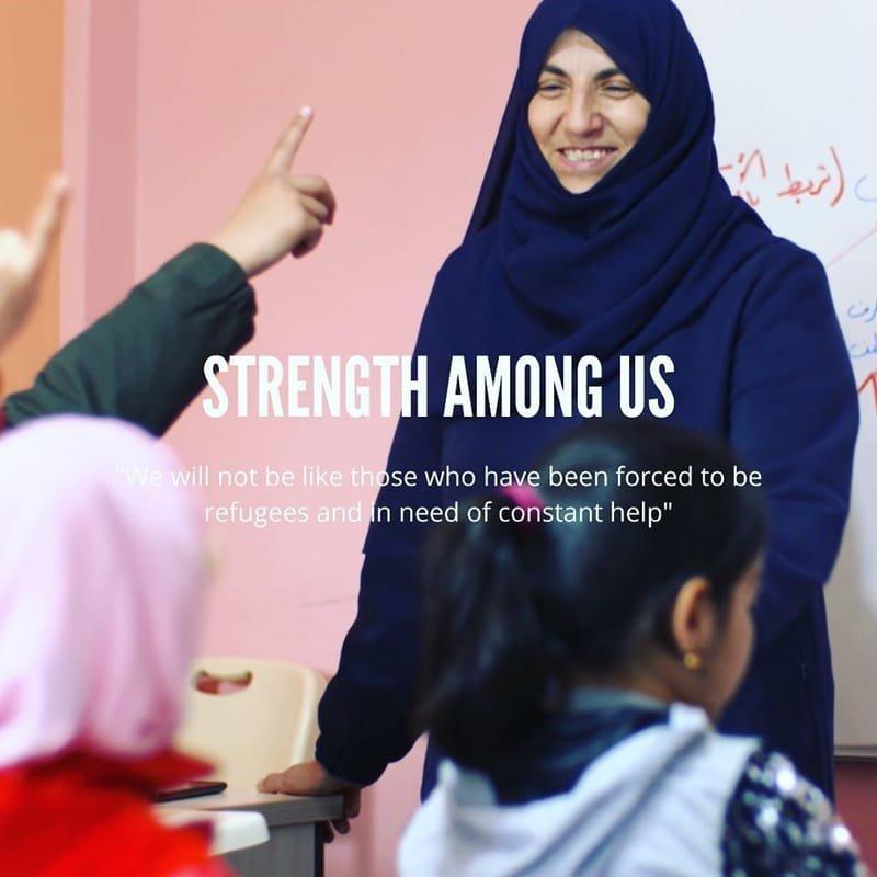 Strength Among Us