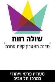 shularevach.com