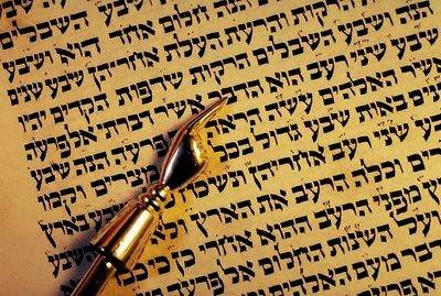 Hebraico Avançado (para participantes das comunidade SSF)