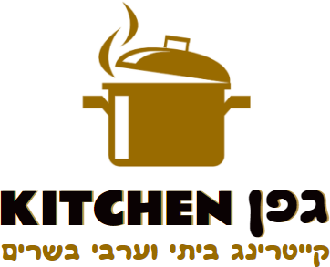 גפן KITCHEN