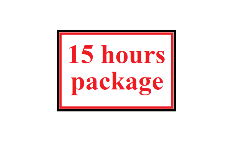 15 Hour Package (Advanced)