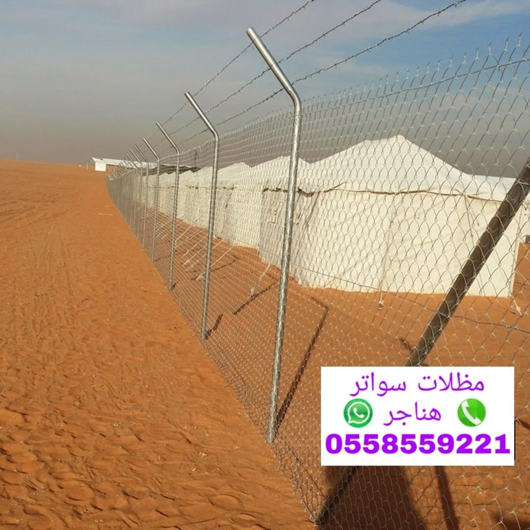 شبوك بأرخص الأسعار الرياض 0558559221 تركيب