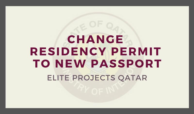 Change Residency Permit to New Passport