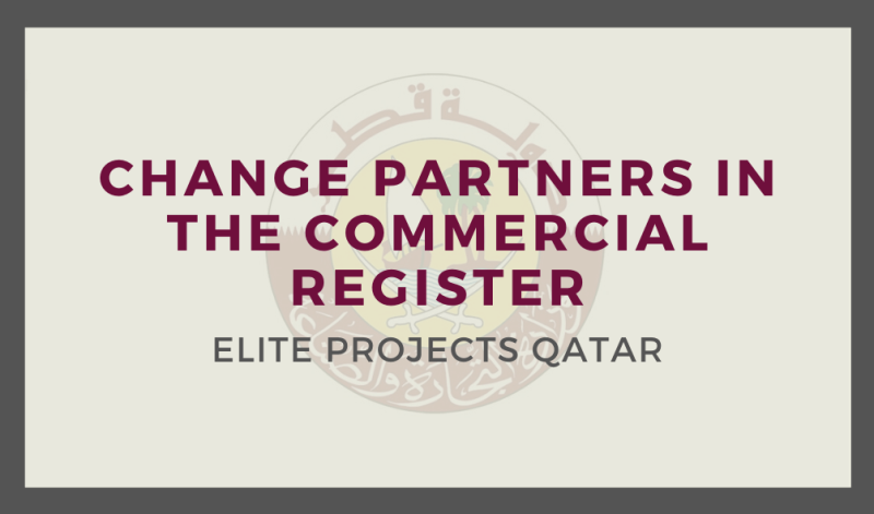 Change Partners in the Commercial Register