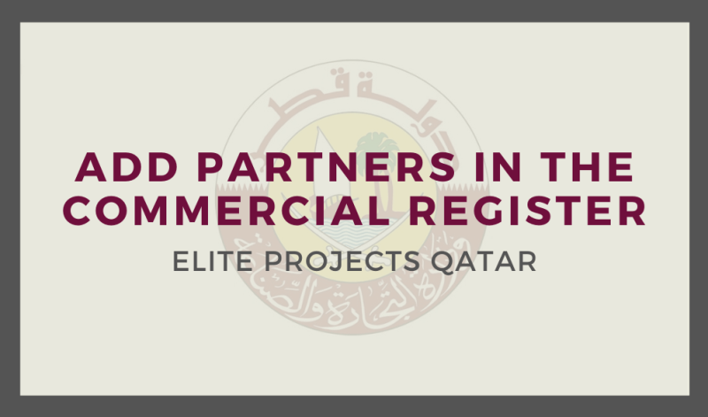 Add Partners in the Commercial Register