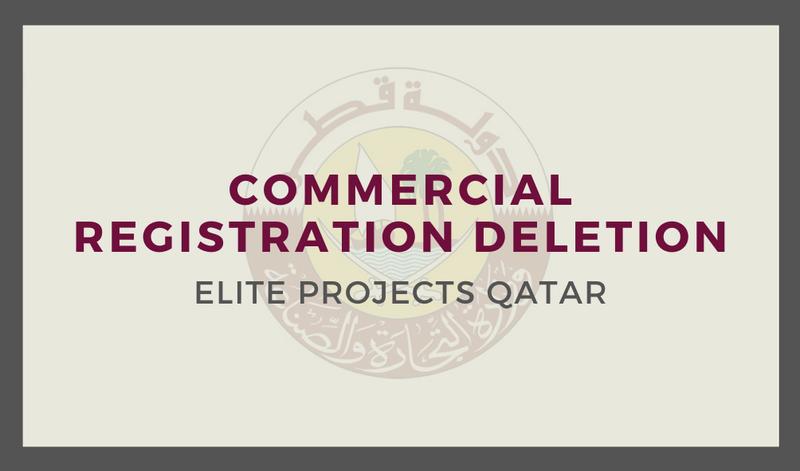 Commercial Registration Deletion