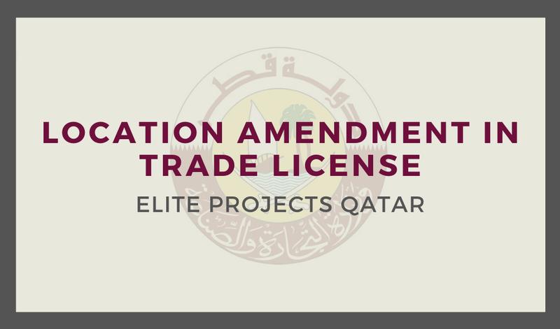 Location Amendment in Trade License