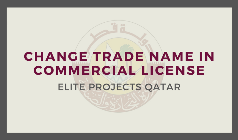Change Trade Name in Commercial License