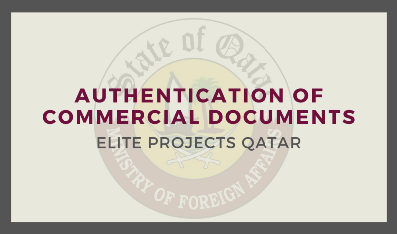 Authentication of Commercial Documents