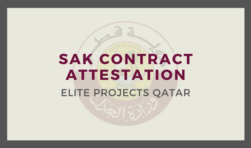 SAK Contract Attestation