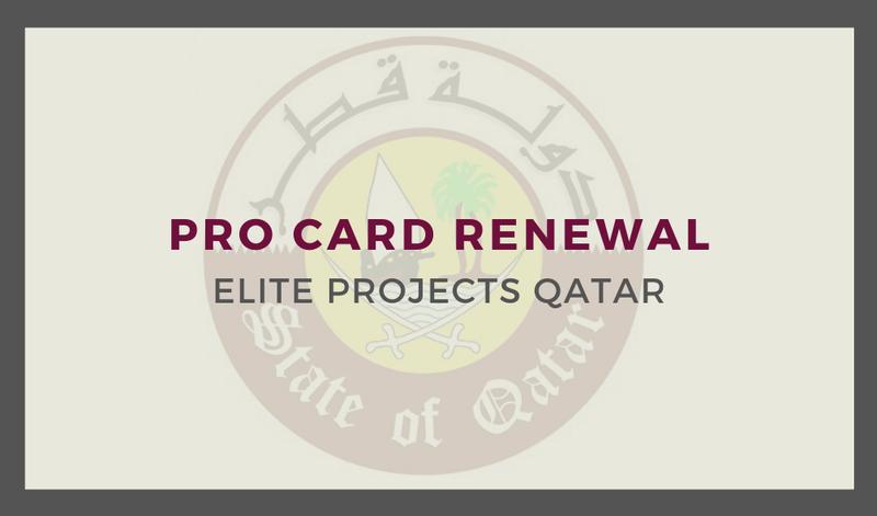 PRO Card Renewal