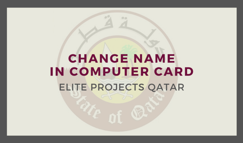 Change name in Computer Card