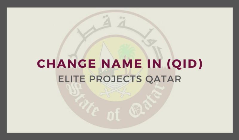 Change Name in QID