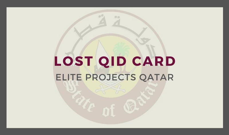 Lost QID Card
