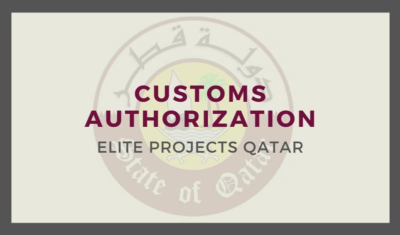 Customs Authorization