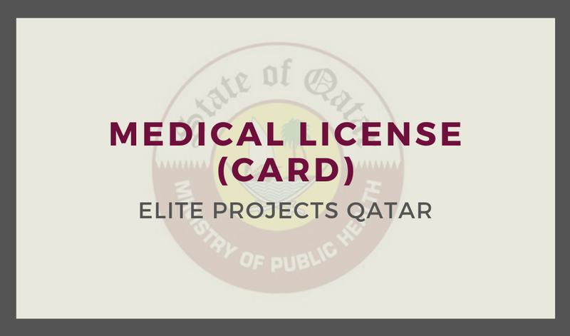 Medical License ( Card )