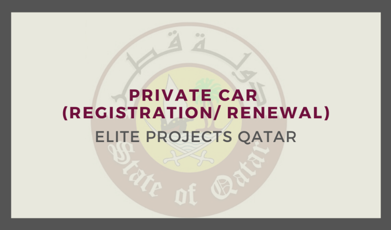 Private Car (Registration/ Renewal)