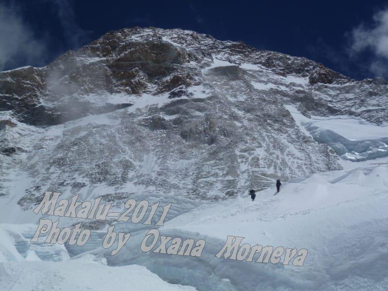 """Экспедиция """"Восхождение на гору Макалу 8463""""- 2021, Непал, Гималаи"""