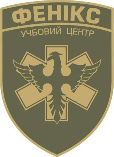 """Учбовий Центр """"Фенікс"""