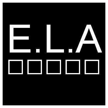 E.L.A