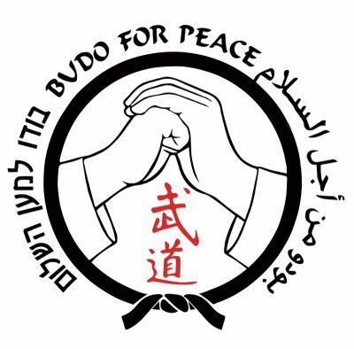 Budo For Peace (R.A.)