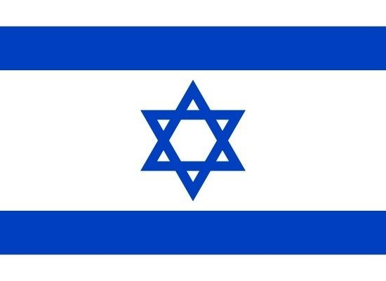 Embajada del Estado de Israel Residente en Montevideo