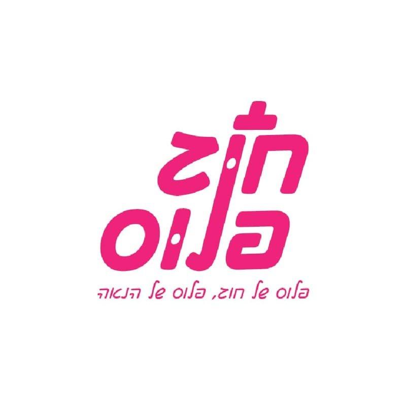 לוגו חוג פלוס