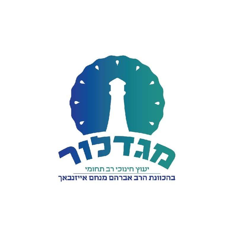 לוגו מגדלור - מרכז ליעוץ חינוכי
