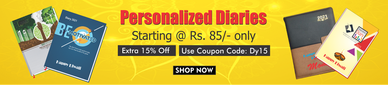 A personalised diary at just rs. 85/-? Wow! What an offer! - roshan-printland