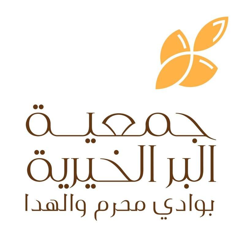 محمد بن صالح الطويرقي