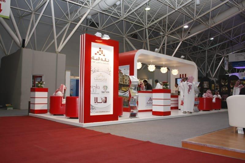 Restatex Riyadh 2013