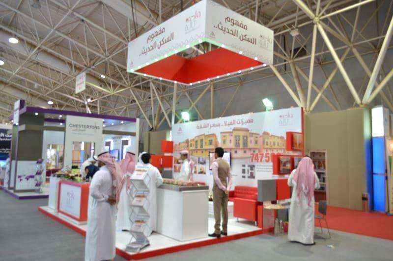Restatex Riyadh 2015