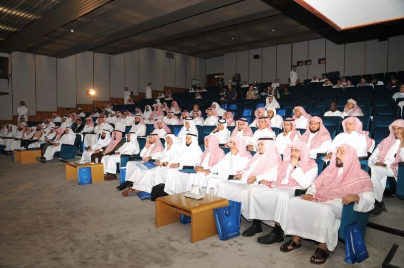 imam university workshop 2010