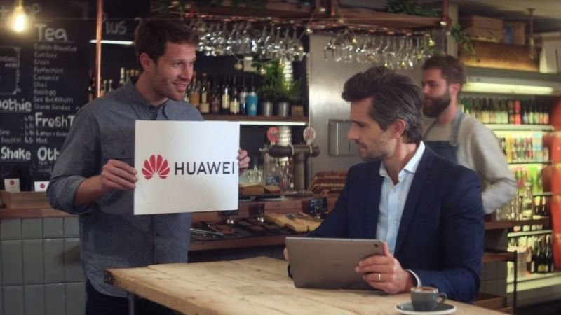 WHO IS HUAWEI?