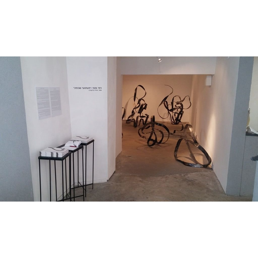 Obscurity of Oblivion | Sculptures | Exhibition | Rami Ater | רמי אטר