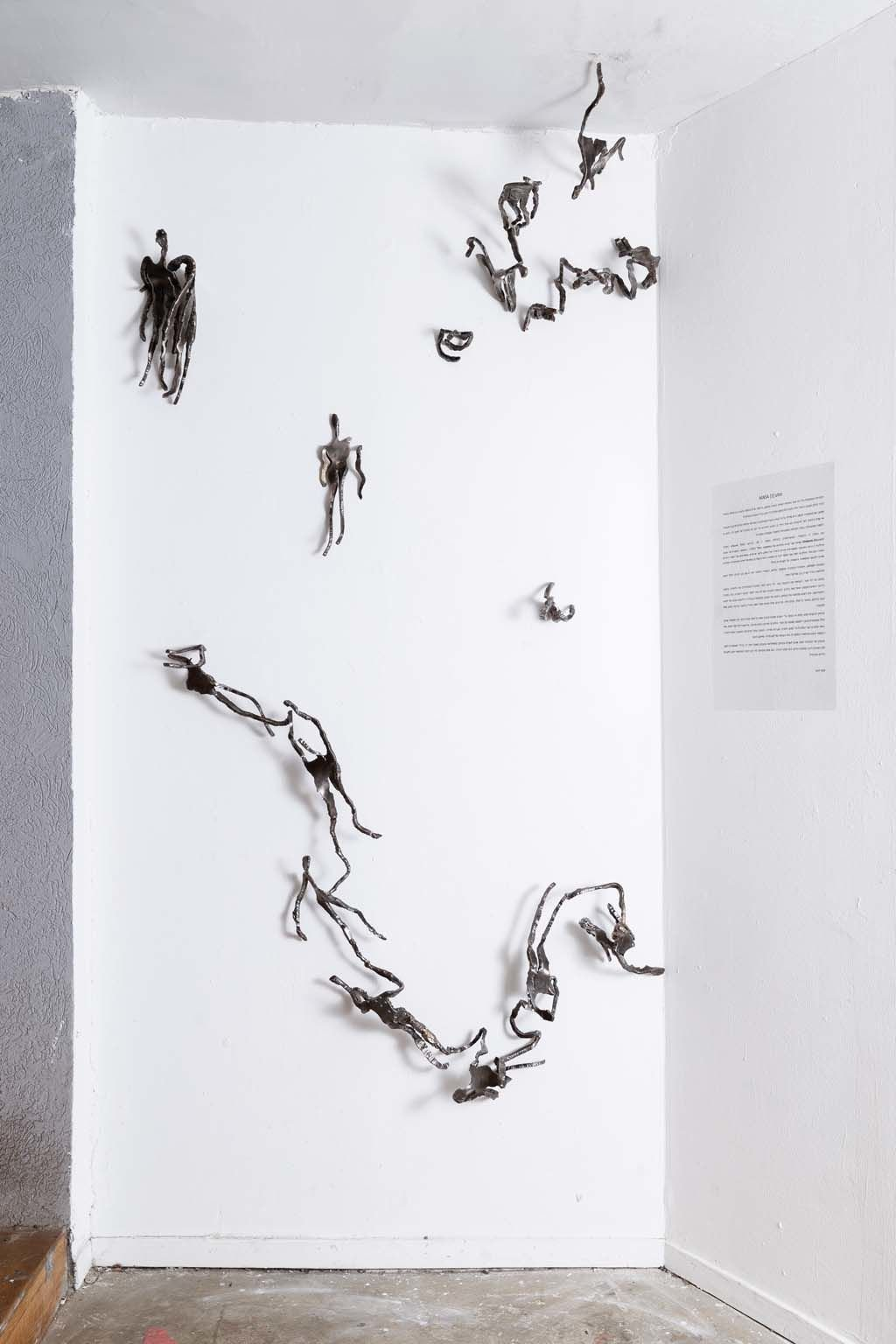Rami Ater | Iron Sculptures| Exhibition | Artist wall
