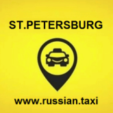St. Petersburg Airport Taxi and Transfers Pulkovo