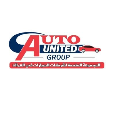 المجموعة المتحدة لشركات السيارات في العراق