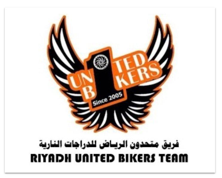 فريق متحدون الرياض